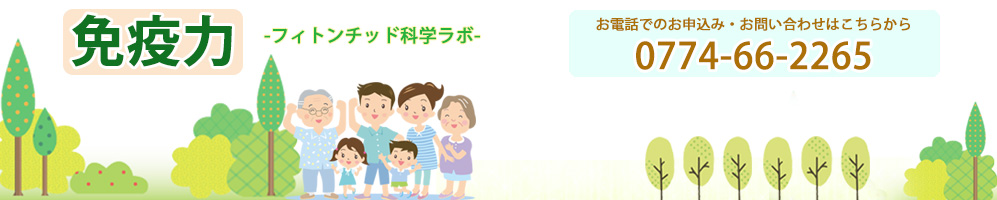 meneki_logo